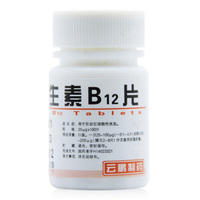云鹏 维生素B12片 25ug*100s