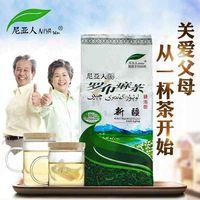 【买2送1】尼亚人新疆罗布麻茶袋泡3g*80袋/盒中老年父母礼品节礼滋补保健养生茶