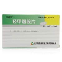 甘丹安 羟甲烟胺片 0.5g*24片
