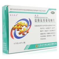 九力 盐酸氨基葡萄糖片0.75g*12片