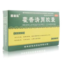 普林松 藿香清胃胶囊 0.32g*36粒