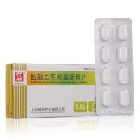普康 盐酸二甲双胍缓释片 0.5克*24片