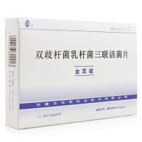 (冷)金双歧 双歧杆菌乳杆菌三联活菌片 0.5g*24片