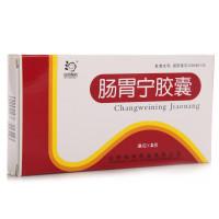 仙河 肠胃宁胶囊 0.3g*24粒