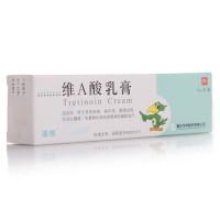 迪维 维A酸乳膏 0.025%*15g