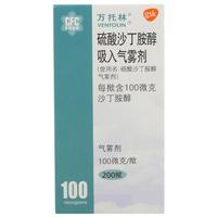 万托林 硫酸沙丁胺醇吸入气雾剂 100μg*200揿