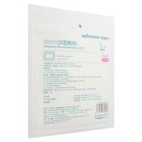 稳健 灭菌纸接触性创面敷贴 9cmx10cm,芯5cmx6cm,1S