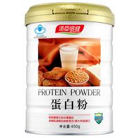 汤臣倍健 蛋白粉蛋白质粉 450g (450g 赠150g*3)
