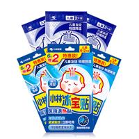 小林 退热贴(冰宝贴)儿童用 6片特惠装退烧贴降温贴散热贴 感冒贴冰凉贴 *3件