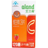 买2送1 送原品】艾兰得/ ALAND 维生素C含片(草莓味) 0.65g*120片