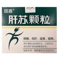 古蔺肝苏 肝苏颗粒 9g*9袋
