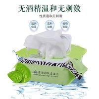 沐舒婴儿湿巾手口专用小包装婴幼儿宝宝湿纸巾80抽带盖4包装