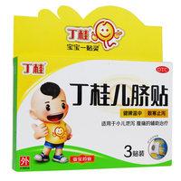 亚宝 丁桂儿脐贴 3贴 肚脐贴宝宝一贴灵婴幼儿童宝宝小儿腹泻腹痛健脾散寒止泻