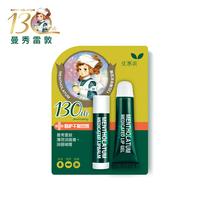 曼秀雷敦薄荷润唇啫喱 8g+薄荷唇膏 3.5g