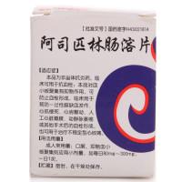 舒泰神/STAIDSON 阿司匹林肠溶片 50mg*100片