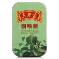 王老吉 润喉糖铁盒 56g 约20粒