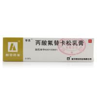替美 丙酸氟替卡松乳膏 0.05%*15g