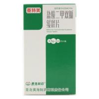 黄海制药/HH 麦特美 盐酸二甲双胍缓释片 0.5g*30片