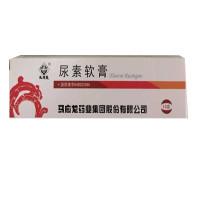 马应龙 尿素软膏 10%*10g