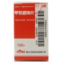 茂祥 甲氨蝶呤片 2.5mg*100片