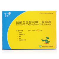 华邦 盐酸左西替利嗪口服溶液 0.05%*10支