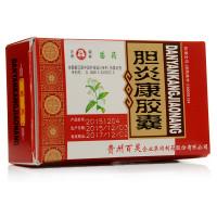 百灵鸟 胆炎康胶囊 0.5g*12粒*4板