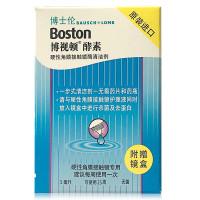 博士伦 博视顿酵素硬性隐形眼镜酶清洁剂 5ml