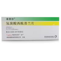 喜普妙 氢溴酸西酞普兰片 20mg*14片