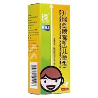 三力 开喉剑喷雾剂(儿童型) 15ml