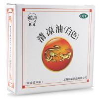 龙虎 清凉油(白色) 10g