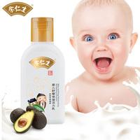 余仁生 婴儿舒缓保湿活力乳 120ml 滋润宝宝肌肤润肤露
