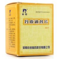 羚锐 丹鹿通督片 36片*10盒