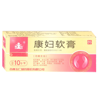 玉仁 康妇软膏 10g/管