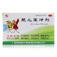梧州 肥儿宝冲剂 10gx10袋/盒