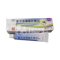 奧青 復方克霉唑乳膏(Ⅱ) 20g/支