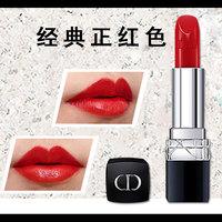 【香港直邮】法国迪奥Dior口红唇膏烈艳蓝金3.5g 999#哑光上色款