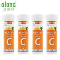 艾兰得维生素C含片(橙子味)0.65g*30片*4管 补充维生素C含片