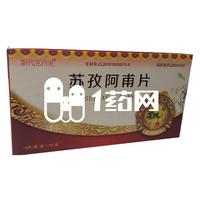 新代克白灵 苏孜阿甫片(3小盒装)