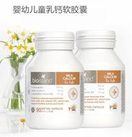澳洲 Bio Island婴幼儿童乳钙液体钙软胶囊90粒*2瓶