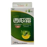 紫薇西瓜霜口腔喷剂 口气清新剂口腔去除喷雾 买3赠1、5送2