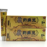 百秦诺藏药癣王乳膏 藏王药膏软膏 15克  买3送1 5送2 10送5