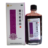 健民 复方紫草油 30毫升