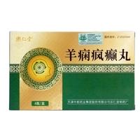 【10盒】乐仁堂 羊痫疯癫丸 3g*4瓶*10盒