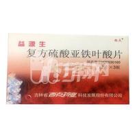 益源生 复方硫酸亚铁叶酸片 50mg*12片*3板