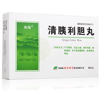 林海 清胰利胆丸 4g*6袋