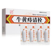健民 牛黄痔清栓 1.5克*4粒