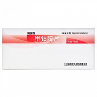 博可保 甲钴胺片 0.5mg*12粒*5板