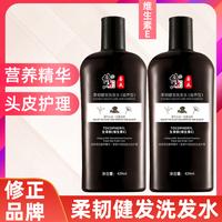 【买2送1,买3送2】修正喜头柔韧健发洗发水(滋养型)439ml/瓶强健发根防脱留香控油无硅油