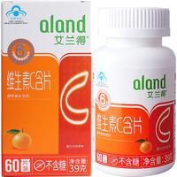 ALAND/艾蘭得 維生素C含片 0.65g/片*60片(桔子味) VC咀嚼片