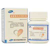新和成 盐酸氟桂利嗪胶囊 5mg*60s